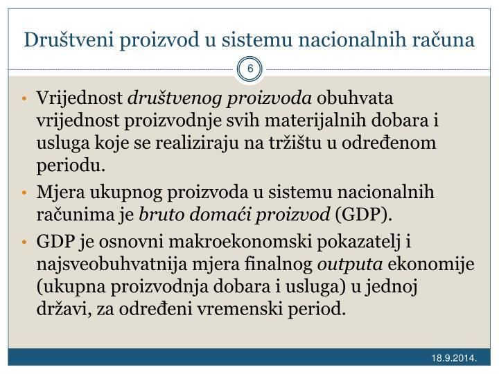 Društveni proizvod u sistemu nacionalnih računa