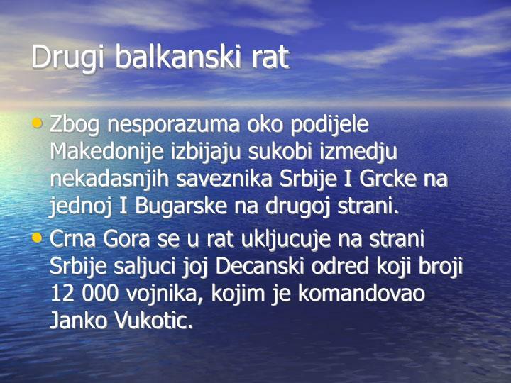 Drugi balkanski rat