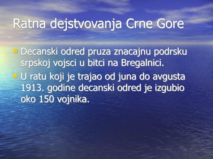 Ratna dejstvovanja Crne Gore