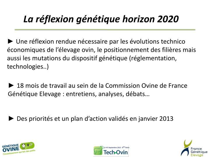 La réflexion génétique horizon 2020