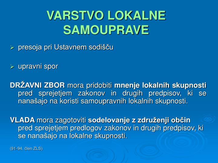 VARSTVO LOKALNE SAMOUPRAVE