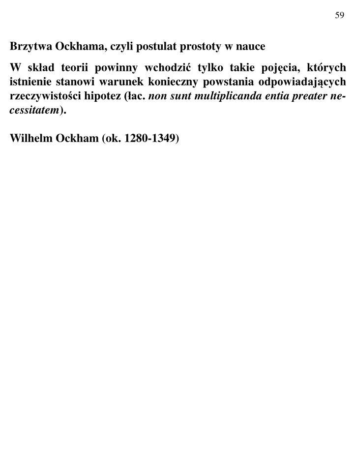 Brzytwa Ockhama, czyli postulat prostoty w nauce