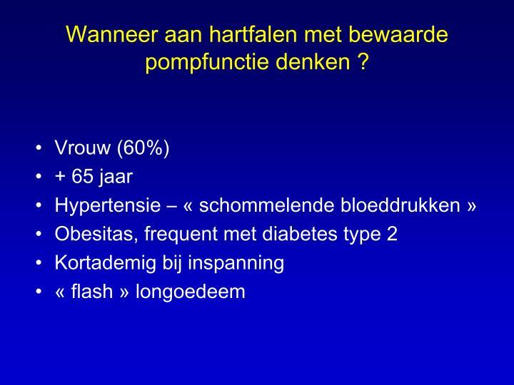 verminderde pompfunctie hart symptomen