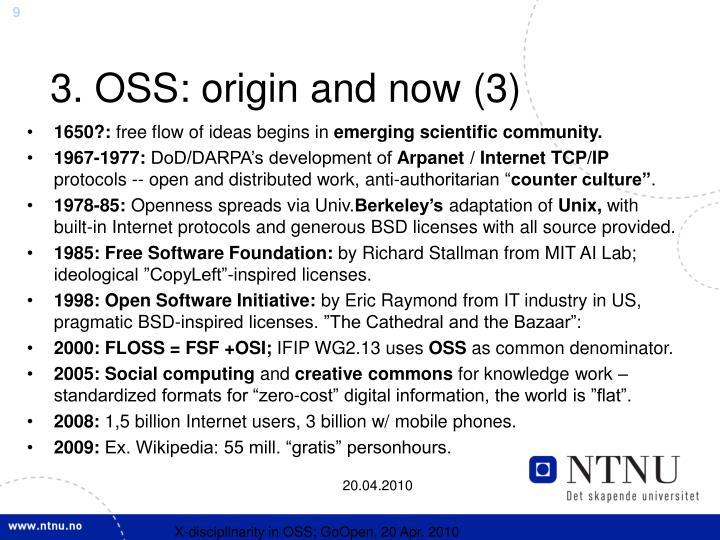 3. OSS: origin and now (3)