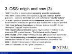 3 oss origin and now 3