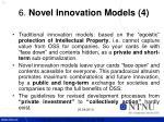 6 novel innovation models 4