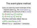 the event plane method