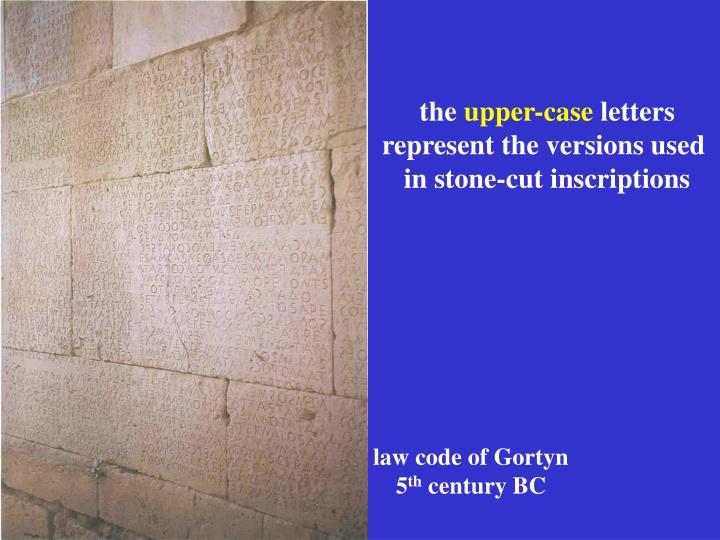 An inscription in