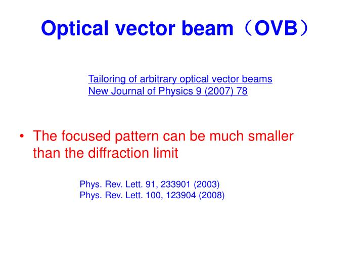 Optical vector beam(OVB)