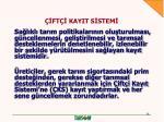 ft kayit s stem