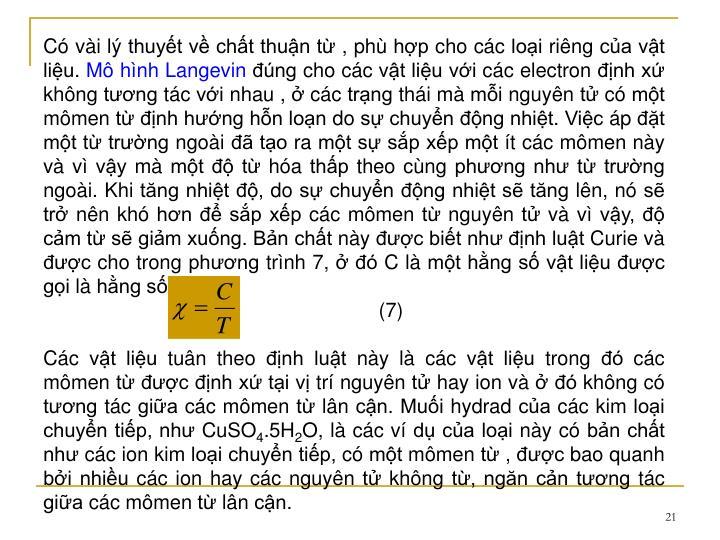 C vi l thuyt v cht thun t , ph hp cho cc loi ring ca vt liu.