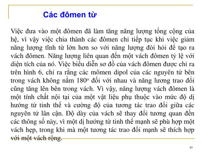 Cc men t