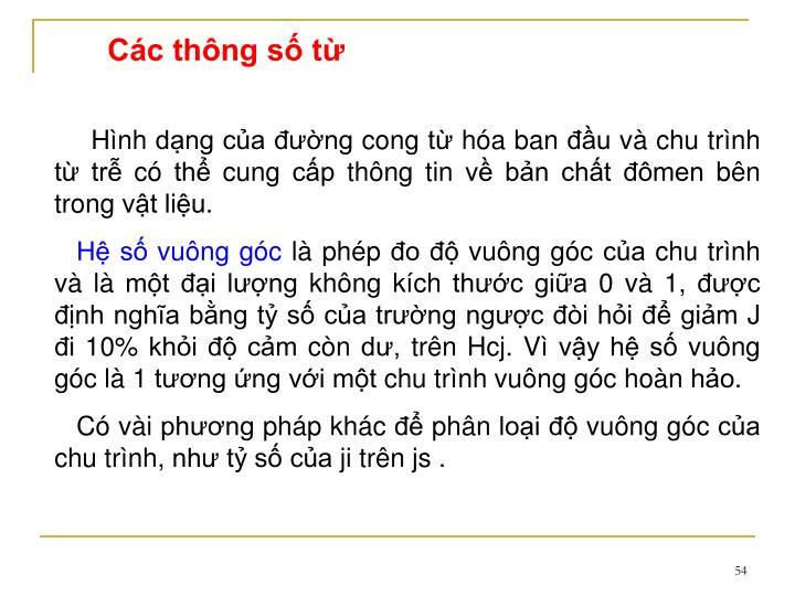 Cc thng s t