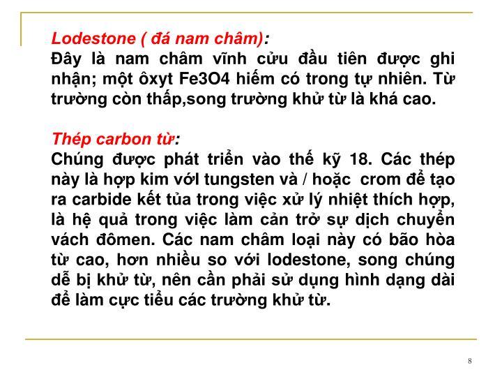 Lodestone (  nam chm)