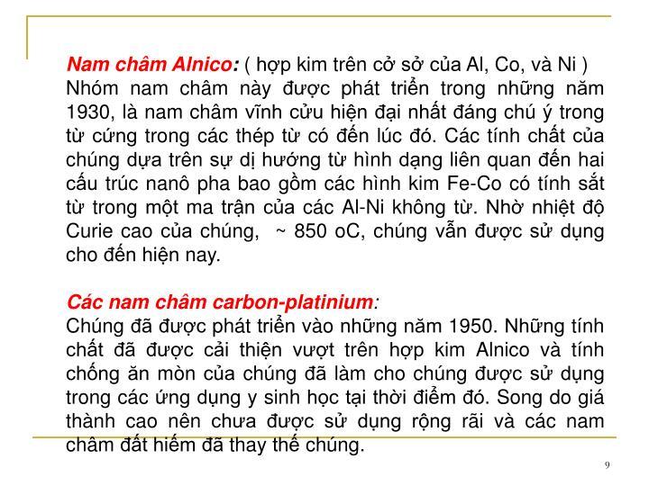 Nam chm Alnico
