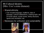 6 cultural identity mrs cox s extra element