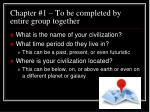 chapter 1 to be completed by entire group together