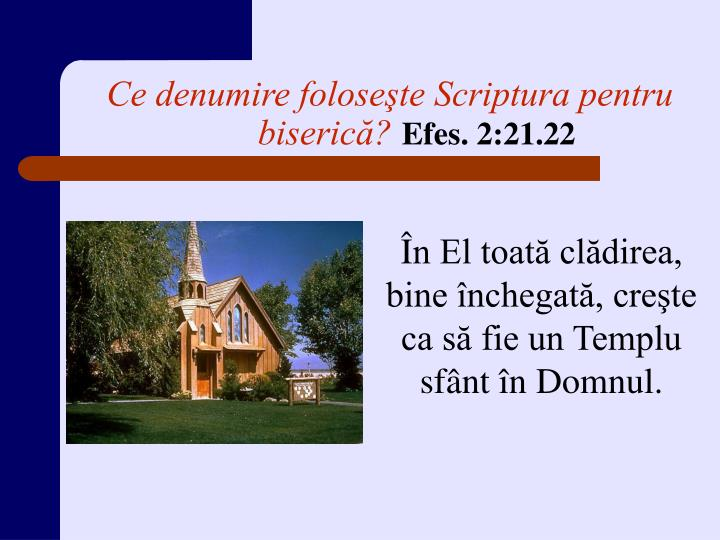 Ce denumire foloseşte Scriptura pentru biserică?