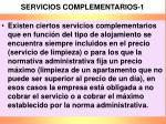 servicios complementarios 1