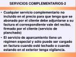 servicios complementarios 2