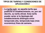 tipos de tarifas y condiciones de aplicaci n 2