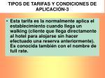 tipos de tarifas y condiciones de aplicaci n 3