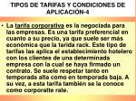 tipos de tarifas y condiciones de aplicaci n 4