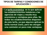 tipos de tarifas y condiciones de aplicaci n 5