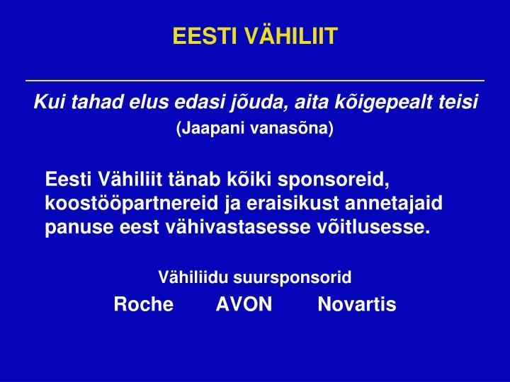 EESTI VÄHILIIT