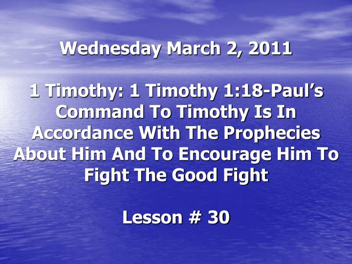 Wednesday March 2, 2011
