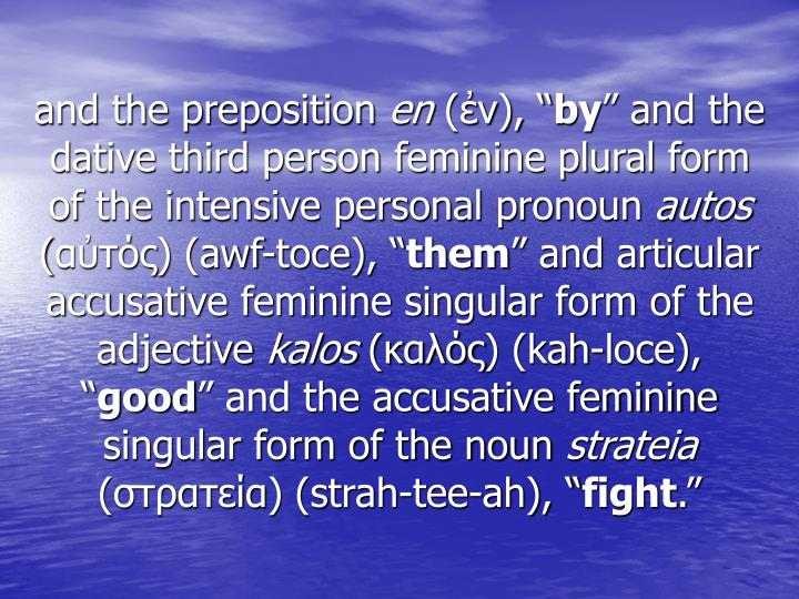 and the preposition