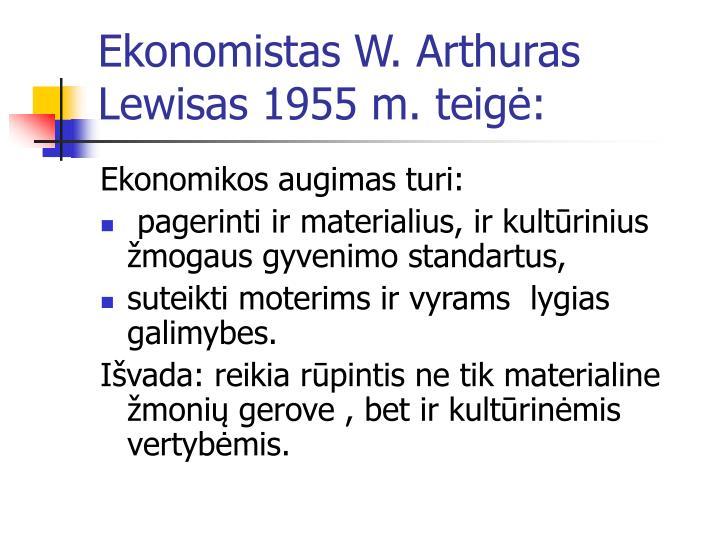 Ekonomistas W. Arthuras Lewisas