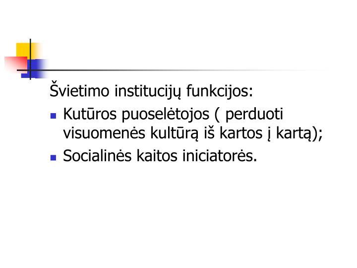 Švietimo institucijų funkcijos: