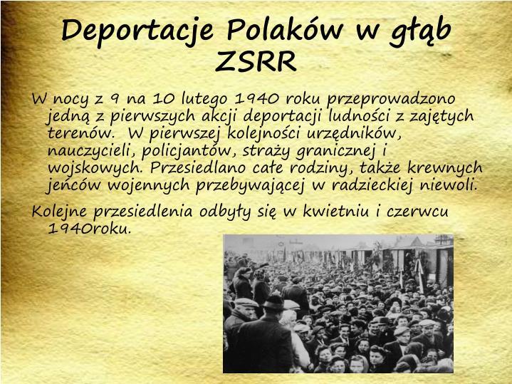 Deportacje Polaków w głąb ZSRR