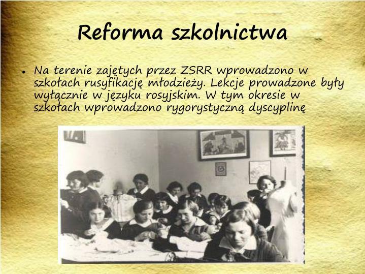Reforma szkolnictwa