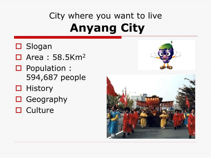 City where you want to live
