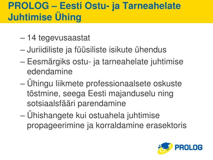PROLOG – Eesti Ostu- ja Tarneahelate Juhtimise Ühing
