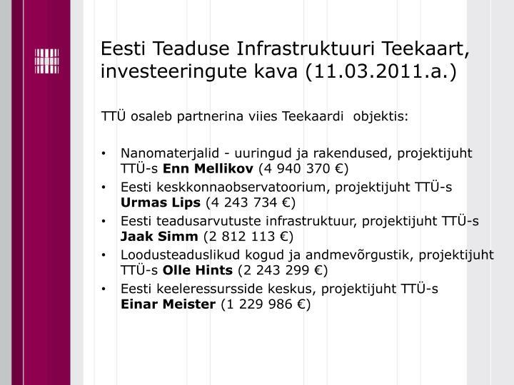 Eesti Teaduse Infrastruktuuri Teekaart,