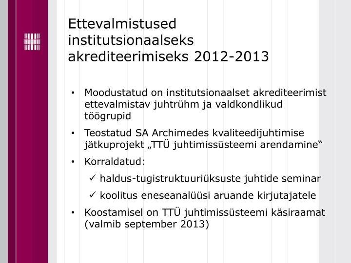 Ettevalmistused institutsionaalseks akrediteerimiseks 2012-2013