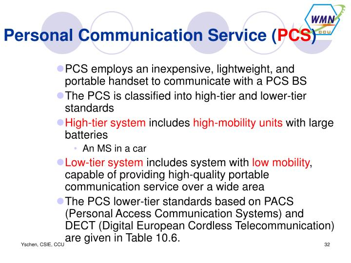 Personal Communication Service (