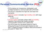 personal communication service pcs