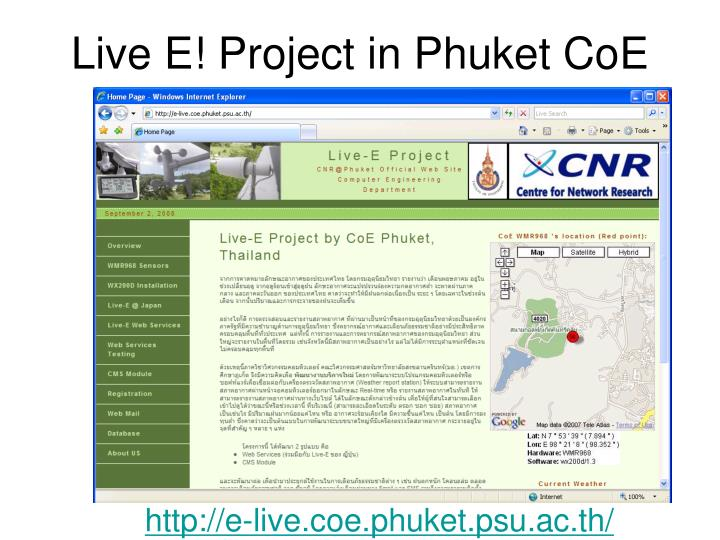 Live E! Project in Phuket CoE