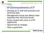 10 commandments of it1