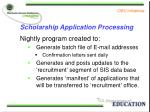 scholarship application processing3