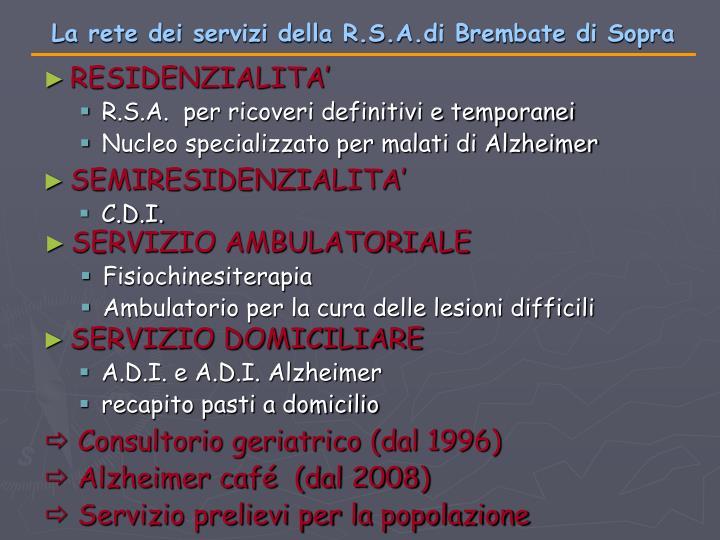 La rete dei servizi della R.S.A.di Brembate di Sopra