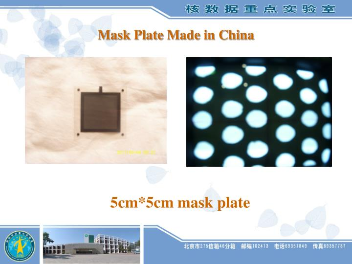 Mask Plate