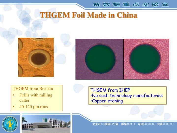 THGEM Foil Made in China