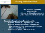 funding and collaboration