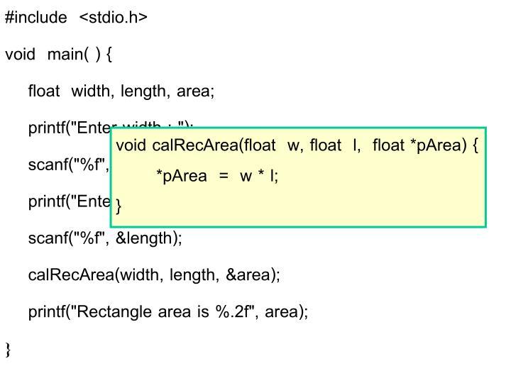 void calRecArea(float  w, float  l,  float *pArea) {