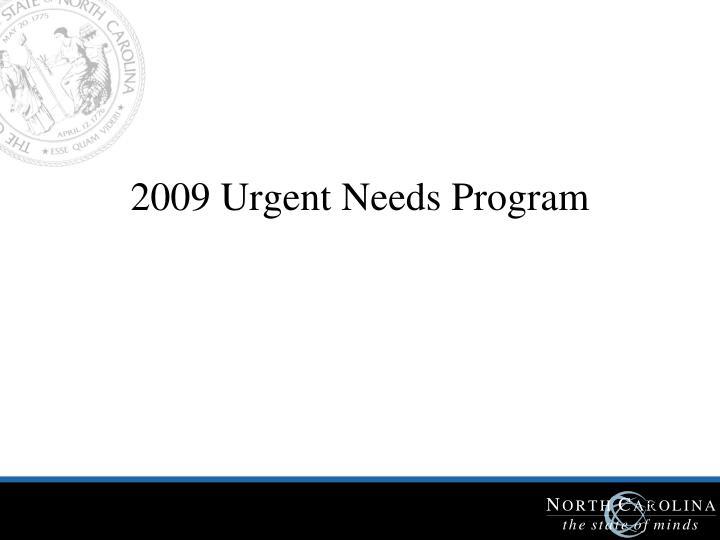 2009 Urgent Needs Program